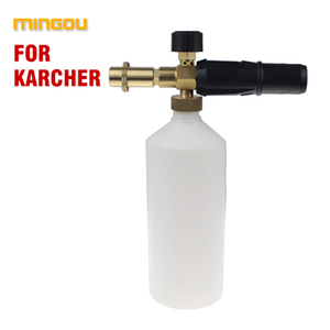 "Adjustable Pressure Foam Lance with 1/4"" Quick Connector 1L Capacity for Pressure Washer Gun"